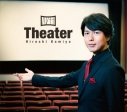 【アルバム】神谷浩史/Theater 豪華盤の画像