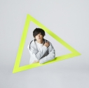 【主題歌】TV DIVE!! ED「NEW WORLD」/橋本裕太 初回生産限定盤の画像