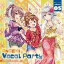 【キャラクターソング】ONGEKI Vocal Party 05の画像