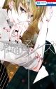 【コミック】覆面系ノイズ(16)の画像