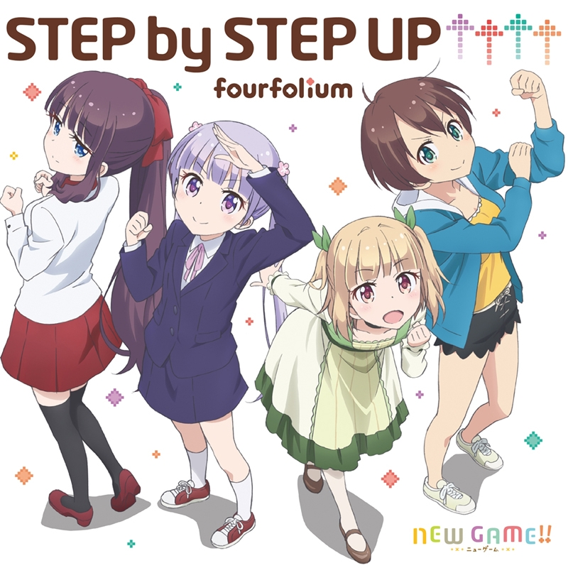 【主題歌】TV NEW GAME!! OP「STEP by STEP UP↑↑↑↑」/fourfolium