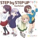 【主題歌】TV NEW GAME!! OP「STEP by STEP UP↑↑↑↑」/fourfoliumの画像