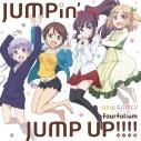 【主題歌】TV NEW GAME!! ED「JUMPin' JUMP UP!!!!」/fourfoliumの画像