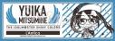 【グッズ-タオル】ミニッチュ アイドルマスター シャイニーカラーズ スポーツタオル 三峰結華の画像