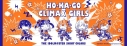 【グッズ-タオル】ちまドル アイドルマスター シャイニーカラーズ スポーツタオル 283プロ 放課後クライマックスガールズの画像