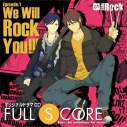 【ドラマCD】ドラマCD FULL SCORE 01 -side Rock- アニメイト限定盤の画像