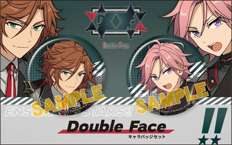 あんさんぶるスターズ!!キャラバッジセット/Double Face_0