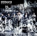 【主題歌】TV パズドラクロス OP「WE ARE GO」/UVERworld 通常盤の画像
