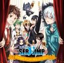 【ドラマCD】ドラマCD SERVAMP-サーヴァンプ- アニバーサリーパーティー 初回限定盤の画像