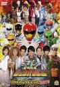 【DVD】動物戦隊ジュウオウジャー ファイナルライブツアー2017の画像