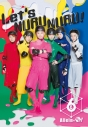 【DVD】&6alleinの6/6! Let's NURU NURU! 通常版の画像