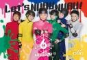 【DVD】&6alleinの6/6! Let's NURU NURU! アニメイト限定版の画像