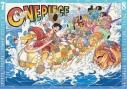 【カレンダー】ONE PIECE コミックカレンダー2021(大判)の画像