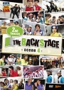 【DVD】ミュージカル テニスの王子様 2nd Season THE BACKSTAGE Scene4の画像