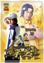 【DVD】ミュージカル テニスの王子様 2nd Season 全国大会 青学vs立海の画像