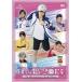 ミュージカル テニスの王子様 10周年記念コンサート Dream Live 2013 ~The 10th anniversary Special Edition~