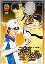 【DVD】ミュージカル テニスの王子様 2nd Season 青学vs立海の画像