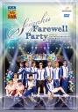【DVD】ミュージカル テニスの王子様 SEIGAKU Farewell Partyの画像