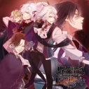 【ドラマCD】DIABOLIK LOVERS CHAOS LINEAGE Vol.2 VIOLETの画像