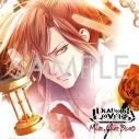 【ドラマCD】DIABOLIK LOVERS MORE, MORE BLOOD Vol.5 無神ユーマ(CV.鈴木達央) 通常盤の画像