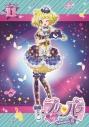 【DVD】TV プリパラ Season2 theater.11の画像