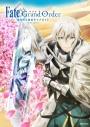 【DVD】劇場版 Fate/Grand Order -神聖円卓領域キャメロット- 後編 Paladin; Agateram 通常版の画像