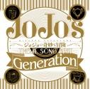 【アルバム】TV ジョジョの奇妙な冒険 Theme Song Best Generationの画像