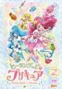 【DVD】TV ヒーリングっどプリキュア vol.2の画像