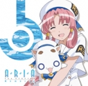 【DJCD】ラジオCD ARIA The Station Memoriaの画像