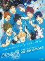 【Blu-ray】イベント Free!-Eternal Summer-スペシャルイベント 岩鳶・鮫柄 合同文化祭の画像