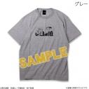 【グッズ-Tシャツ】富豪刑事 Balance:UNLIMITED Tシャツ グレー XLの画像