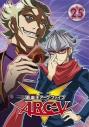 【DVD】TV 遊☆戯☆王ARC-V TURN-25の画像
