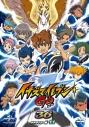 【DVD】TV イナズマイレブンGO 36 (ギャラクシー11)の画像