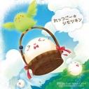 【アルバム】霜月はるか/れっつごー☆シモツキンの画像