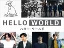 【サウンドトラック】映画 HELLO WORLD オリジナル・サウンドトラックの画像