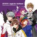 【ドラマCD】ラフラフ!-laugh life- 2nd Round 通常盤の画像