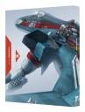 【DVD】TV マクロスΔ 02 特装限定版の画像