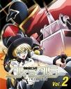 【Blu-ray】TV 健全ロボ ダイミダラー Vol.2の画像
