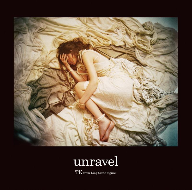 【主題歌】TV 東京喰種-トーキョーグール- OP「unravel」/TK from 凛として時雨 通常盤