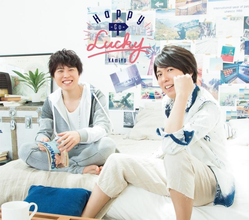 【アルバム】KAmiYU/Happy-Go-Lucky 豪華盤