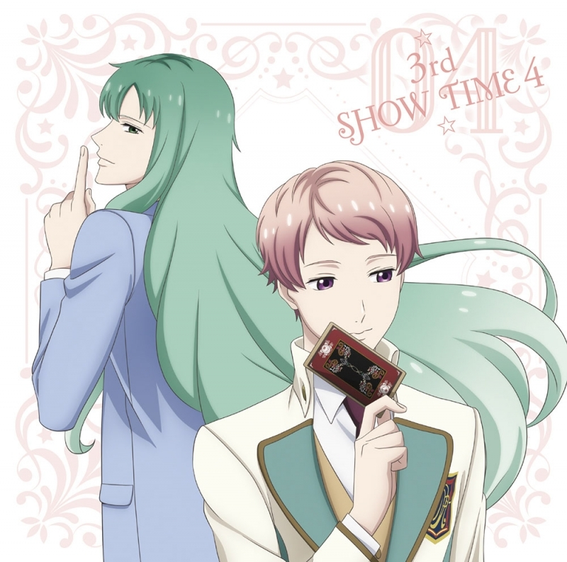 【キャラクターソング】TV スタミュ ミュージカルソングシリーズ ☆3rd SHOW TIME 4☆ 春日野詩音&team楪