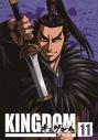 【DVD】TV キングダム飛翔篇 11の画像