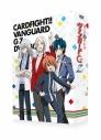 【DVD】TV カードファイト!! ヴァンガードG Z DVD-BOXの画像
