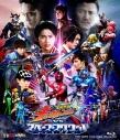 【Blu-ray】劇場版 宇宙戦隊キュウレンジャーVSスペース・スクワッド 超全集版 初回限定版の画像