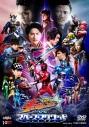 【DVD】劇場版 宇宙戦隊キュウレンジャーVSスペース・スクワッド 超全集版 初回限定版の画像