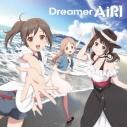 【主題歌】TV TARI TARI OP「Dreamer」/AiRIの画像