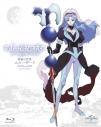 【Blu-ray】OVA 神秘の世界エルハザード Blu-ray BOX スペシャルプライス版の画像