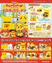 【グッズ-食品】ポケットモンスター Enjoy Cooking!ピカチュウキッチン【再販】の画像