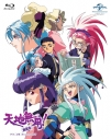 【Blu-ray】OVA 天地無用!魎皇鬼 第2期 Blu-ray SETの画像