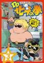【DVD】TV DD北斗の拳 3の画像